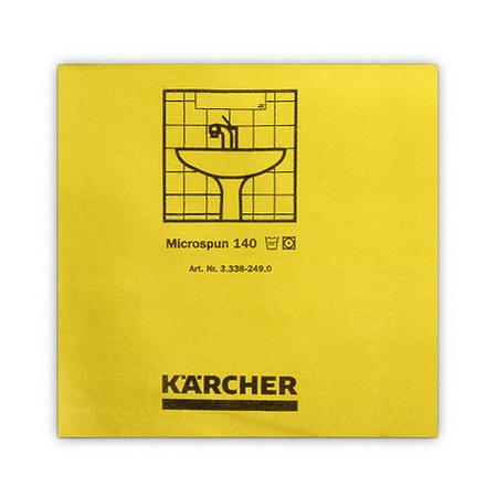 Салфетки из микроволокна Microspun, желтые, Karcher | 3.338-249.0